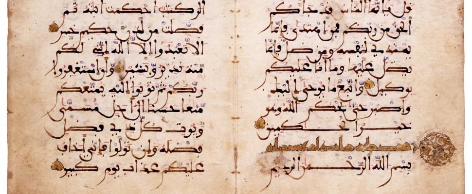 Abdallah Ansari class