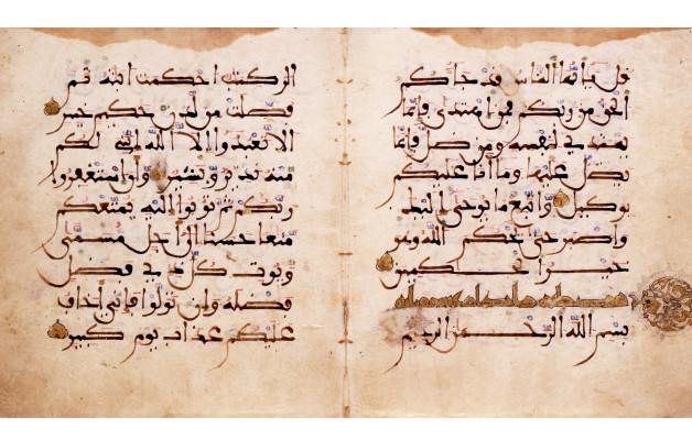 Khwajah Abdallah Ansari's 100 Steps on the Mystical Path – The Gateways